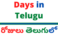 https://www.varaacademy.com/languages/learn-telugu/days-in-telugu-learn-telugu-telugu-words-12-2/